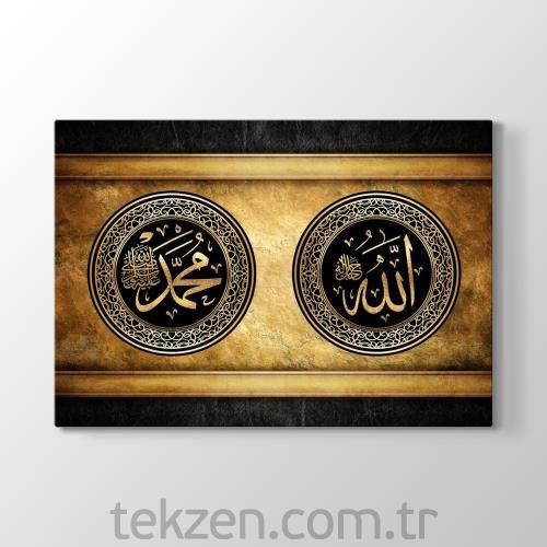 TabloShop - Allah - Hz Muhammed Yazılı Tablo - 75x50cm
